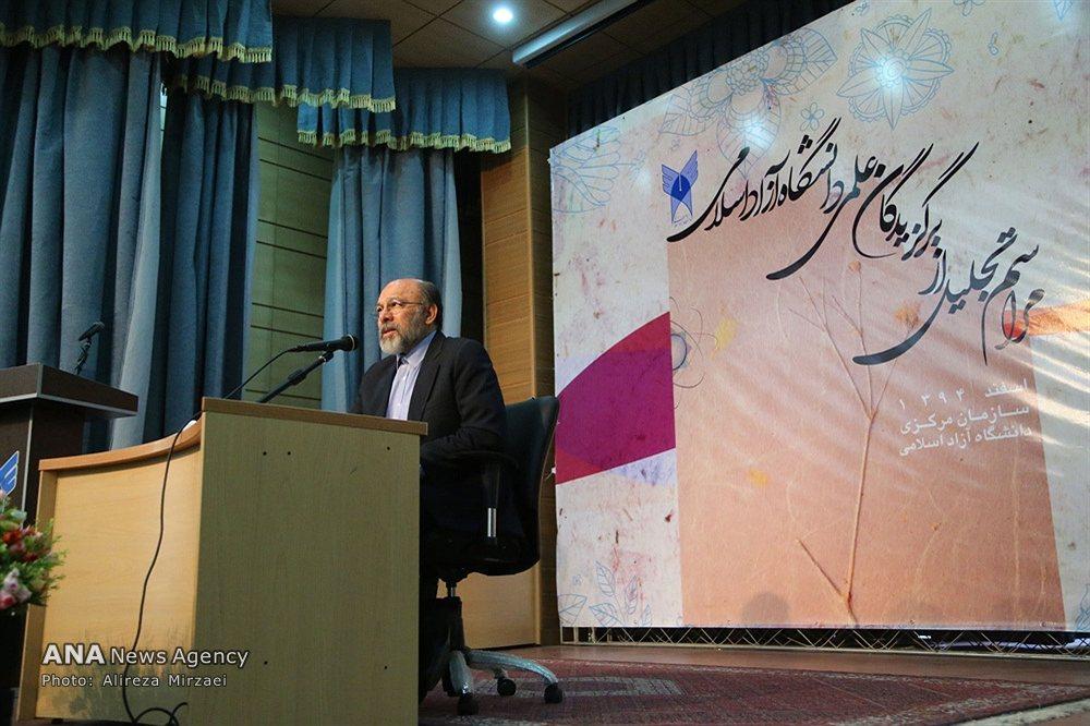 در مراسم تجليل از برگزيدگان علمي صورت گرفت:  تجليل از سه عضو هيات علمي دانشگاه آزاد اسلامي واحد اصفهان(خوراسگان)