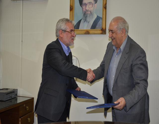 استقرار دفتر نمايندگي سازمان زمين شناسي كشور در واحد اصفهان