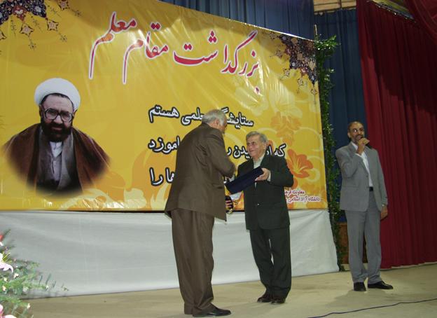 دکتر احمدعلی فروغی ابری رئیس دانشگاه آزاد اسلامی واحد خوراسگان