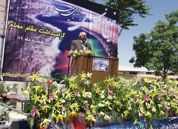 دكتر احمد علي فروغي ابري در همايش بزرگداشت روز ملي خليج فارس