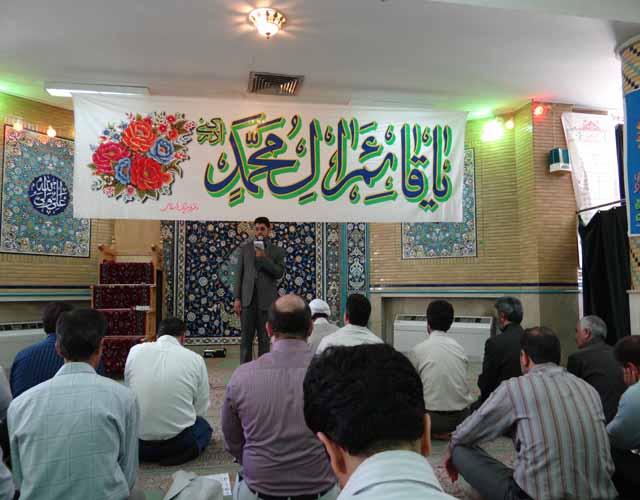 برگزاری مراسم جشن و سرور در مسجد واحد خوراسگان (اصفهان)