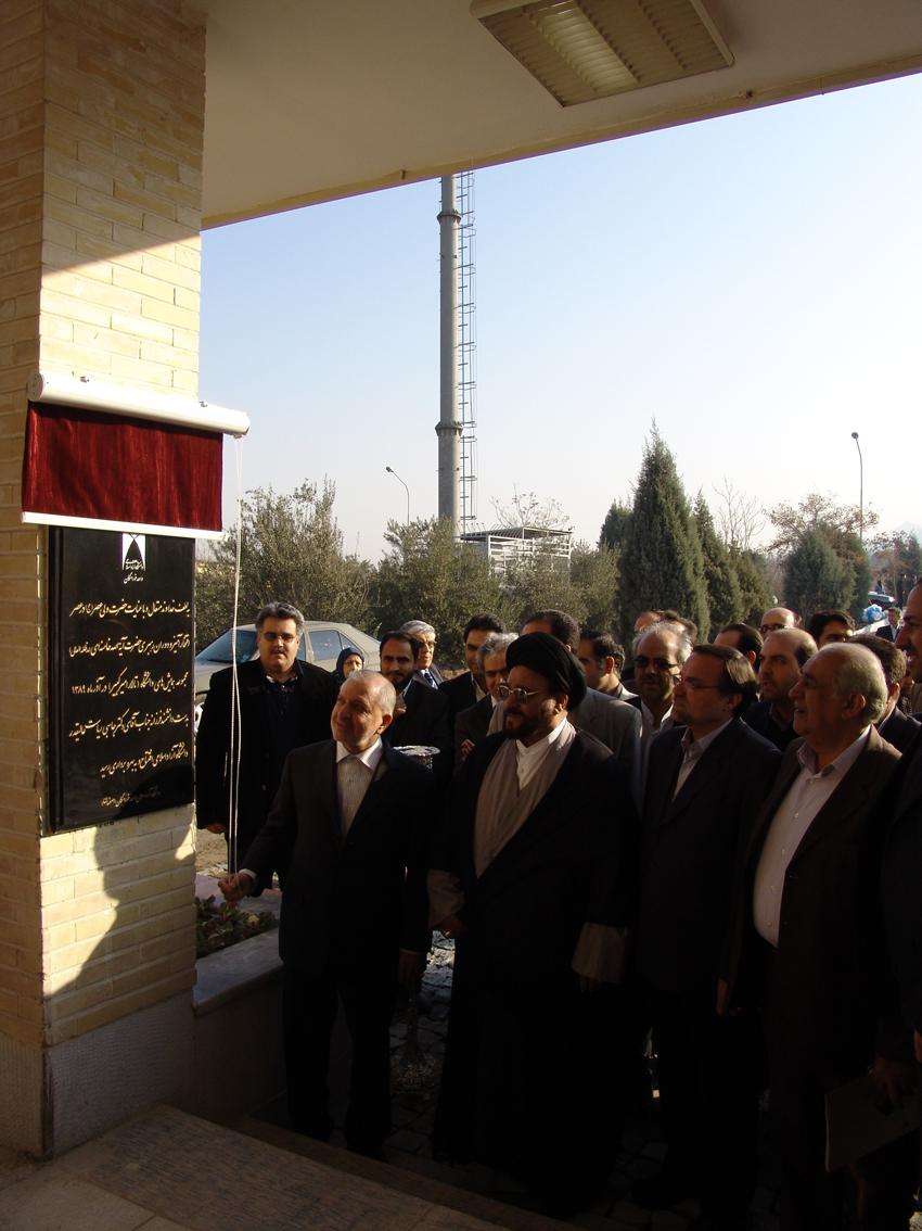 افتتاحيه ساختمان اداري و اجرايي دانشگاه آزاد اسلامي واحد خوراسگان و 5 بخش آموزشي با حضور دانشمند فرزانه جناب آقاي دكتر جاسبي